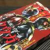 『仮面ライダークウガ』連載再開!コミックスの続きが読める!月刊ヒーローズ3月号発売