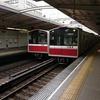 第2回新歓 大阪メトロサイコロの旅