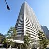 【高級賃貸ニュース】キャピタルマークタワー