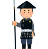 【歴史】羽柴秀吉ゆかりの三木市を訪れる/別所長治との合戦の舞台となった三木城跡をめぐる