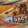 パンデミック:レガシー シーズン2また買った - 最近買ったボードゲーム2021年9月その2
