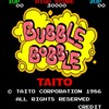 Bubble Bobble タイトー 1986年