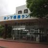 やっと会津若松からチャリで新潟行ったった後編(R49)