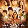 06月09日、薬師丸ひろ子(2019)