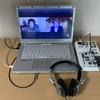 Stream:WEB会議を配信