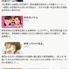 【VOD】Hulu x Netflix  川口春奈比較対決!
