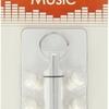 テレワークなどの騒音対策に CRESCENDO Music 耳栓 イヤープロテクター 20db遮音