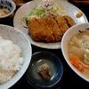 北海道千歳市 定食屋 柳ばし / メンチカツ+生姜醤油を勧められる