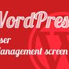 WP管理画面、ユーザーごとに権限をカスタマイズ!【最優秀CMS・WordPressで複数ユーザー管理の場合】