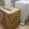 衣類乾燥機(日立 DE-N50WV-W)を買った
