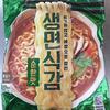 「生麺の食感」リニューアルしてた![Pulmuone/プルムウォン]|韓国インスタントラーメン