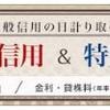 水曜日:大発会