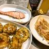 餃子(冷凍食品‐味の素のギョーザ) (中国妻料理)