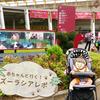 【動物園】赤ちゃんと行くズーラシアレポ!授乳や離乳食も大丈夫◎赤ちゃん連れに安心の設備を紹介!