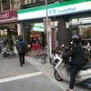 【中華民国総統選挙の日に思う】  ファミリーマート(全家便利商店)は頑張っている 〔セブンイレブンとの比較も〕