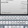 Air for iOSから簡単にTweet出来るANEを作成しました。