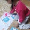 歯医者さんへ行ってきました。と、娘の折り紙遊び。