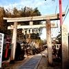 【瓢箪山稲荷神社(2)】♪淡路島 かよふ千鳥の 河内ひょうたん山 恋の辻占【つじうら】