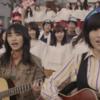AKB48新曲「翼はいらない」公式YouTube動画PVMVミュージックビデオ、センター向井地美音