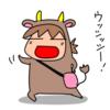 あけまして、おめでとうごさいます(^▽^)/