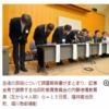 福井県池田町教委は15日、町立池田中学校で2年の男子生徒(当時14)が今年3月に自殺