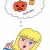 ハロウィンとかぼちゃ