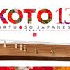 SONICA Instruments  / KOTO13