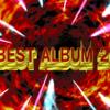 MY BEST ALBUMS of 2017