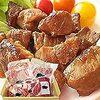 ホッキ貝・本ししゃも・根ぼっけ・天然行者にんにく・こぶ黒|満天☆青空レストランで紹介された北海道の食材
