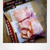 引き算の料理『キャベツとベーコンの炒め物』