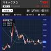 答え合わせ! マネックスG(21/4/11)-初心者が少額投資で月1万円お小遣いを稼ぐ!