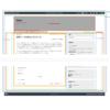 はてなブログのHTML構造(idとクラス)一覧図