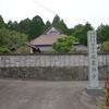 多可町中区の寺院