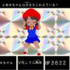 感謝!バーチャルゲームブロガーらあゆちゃん2周年!