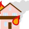 『自分の家が火事の夢』の意味は意外にも幸運の合図!?煙や火力によっても意味は違う!!