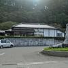 小海線:八千穂駅 (やちほ)
