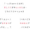 飛鳥配列123 井上カスタム版 やまぶきR設定用(ver1.11.1用)