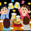 大阪ブロガーオフ会行ってきた!ツイキャスの御礼 ~キチガイ達の宴~