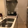 【キッチンのスッキリおそうじ】シンクと排水口の掃除と、排水口のフタの取り替え