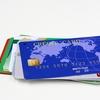 早めの年末大掃除、クレジットカードの仕分け作業
