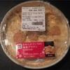 「冬に食べたくなる!なめらかソースの海老グラタン 〜セブンイレブン〜 」◯ グルメ