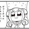 【小噺】開設120日で1万PV。バーチャルブロガー始めます