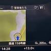 【Audi TT】ナビの地図が半分表示されないバグへの対処方
