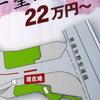 矢野の主要地方道