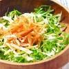 フライドポテトと水菜のシーザーサラダ☆もこもこ現るウサギの耳スケ