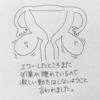 <体外受精>NO.8