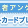 マンション購入のポイント!!続編