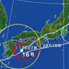 台風接近  休職21日目