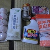 4/21 酸素系漂白剤306 偽カビキラー138 牛乳159 本搾りオレンジ116 卵138 玄米ブランブルーベリー105