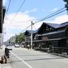 蔵の町で醸す、ふくよかな日本酒「まんさくの花」(秋田・横手)